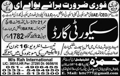 JOBS For Security Guards in UAE Human Resources Jobs, Daily Papers, Job Ads, Jobs In Pakistan, Last Date, Employment Opportunities, Security Guard, How To Apply, Education