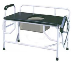 Great commode for transferring due to moveable arms. #caregiver
