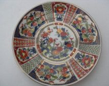 Vintage Oriental Plate in the style of Old Imari