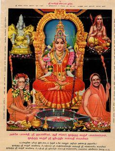 Kamakshi's Eyes by Maha Periyava – Sage of Kanchi Lord Durga, Lord Shiva, Indian Saints, Tantra Art, Hindu Deities, Hinduism, Divine Mother, Divine Grace, Lord Vishnu Wallpapers