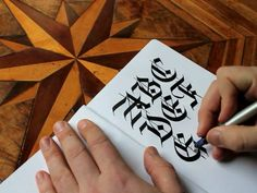 Seb Lester Demonstrates Medieval Blackletter #Caligraphy :: http://www.thisiscolossal.com/2013/02/seb-lester-demonstrates-medieval-blackletter-caligraphy/ #art #design #typography