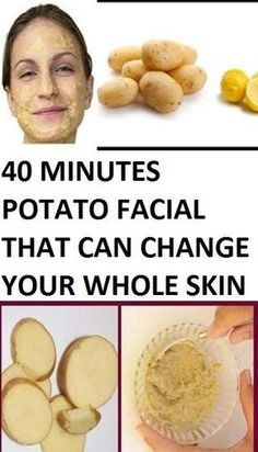 This is a natural facial that will give you an instant glow and will remove all scars from your face. Here major ingredient that we are going to use in all below steps is a potato. Loción Facial, Natural Facial, Facial Care, Natural Skin Care, Natural Beauty, Facial Massage, Facial Yoga, Facial Tips, Facial Masks