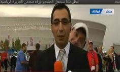 مشجع روسي وحركات طريفة على شاشة الجزيرة ! -