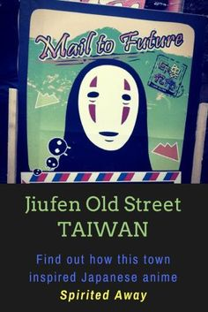 Jiufen Old Street #Taiwan is excellent addition to your Taipei itinerary. Click to find out why you need to be 'Spirited Away' by this town with #KKday.