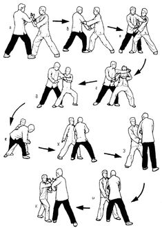 Suggestions that will assist you Improve Your being familiar with of martial arts workout Wing Chun Martial Arts, Aikido Martial Arts, Kung Fu Martial Arts, Chinese Martial Arts, Martial Arts Workout, Boxing Workout, Tai Chi, Self Defense Moves, Self Defense Martial Arts