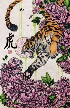 'Tiger' Canvas Print by kiriska Tiger Poster, Dope Art, Aesthetic Art, Japanese Art, Traditional Japanese, Asian Art, Art Inspo, Art Reference, Art Drawings