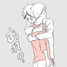pixiv is an illustration community service where you can post and enjoy creative work. A large variety of work is uploaded, and user-organized contests are frequently held as well. Semi Eita, Haikyuu Volleyball, Haikyuu Manga, Haikyuu Ships, Haikyuu Characters, Super Cute, Don't Speak, Fan Art, Japanese