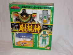 Power Rangers Green DragonZord Battle Mode Caesar Figure Megazord 1992 Bandai #Bandai