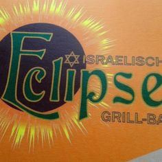 Eclipse - Israeli