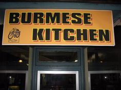 Great Burmese restaurant in the Tenderloin