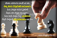 NaveenGFX.com: telugu quotes on Life
