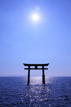 Famous Tori in the Ocean, Japan. Beautiful World, Beautiful Places, Beautiful Pictures, Torii Gate, All About Japan, Japanese Landscape, Japanese Architecture, Shiga, Japanese Culture