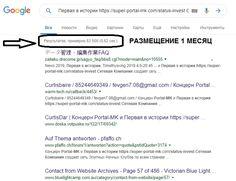 Реклама в Pinterest! А в Adwords, Яндекс Директ, YouTube, Facebook, Instagram - Деньги на ветер Portal, Investing