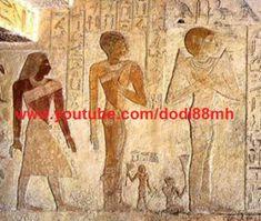 giant depiction ancient - Buscar con Google