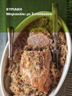 Κάθε Δευτέρα η ομάδα του Olivemagazine.gr σας δίνει ιδέες για να φτιάξετε το διατροφικό πρόγραμμα της εβδομάδας με τους πιο νόστιμους συνδυασμούς. Beef, Food, Meat, Essen, Meals, Yemek, Eten, Steak
