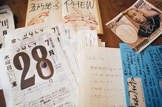 植本一子 + 南波一海 | 五所純子 | 「お忙しいところ失礼します。」Vol.14 | PUBLIC-IMAGE.ORG