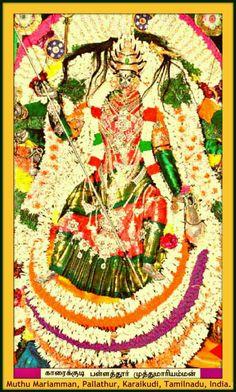 Pallathur Muthumariamman Karaikudi, ஸ்ரீ முத்துமாரியம்மன் பள்ளத்தூர் காரைக்குடி