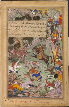Akbarnama Akbar (r.1556–1605) slaying a tiger near Narwar, central India, in 1561. The royal entourage disturbed a female tiger, who sprang out from the forest and lashed out to protect her five cubs. The emperor's companions were said to have frozen in terror, but the emperor reacted instantly, killing the tigress with one blow of his sword. His men then killed the five offspring. by Basawan  Tara (the Elder) ca. 1586 - ca. 1589 VA
