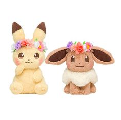 NEW!! Pokemon Center Original [Pikachu & Eievui's Easter] Plush Doll Set | Toys & Hobbies, TV, Movie & Character Toys, Pokémon | eBay!