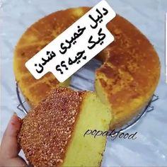 "Sofre_like's Instagram post: ""بعضی از دوستان پیام دادن که همیشه کیک هاشون خمیری میشه و پف نمیکنه . و گفتن که تمام نکات رو رعایت میکنن که مطمعنم رعایت نمیکنن. لطفا به…"""