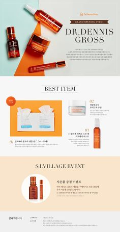 Domain Default page Cosmetic Web, Cosmetic Design, Web Layout, Layout Design, Visual Advertising, Food Poster Design, Event Banner, Promotional Design, Wordpress Theme Design