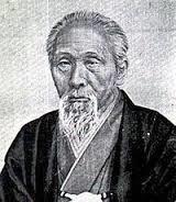 「河田小龍」の画像検索結果