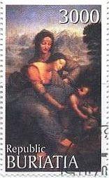 『聖アンナと聖母子』 ダヴィンチ ルネサンス