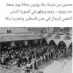Palestine History, Arabic Words, Old Photos, Nostalgia, Architecture, Amazing, Quotes, Palestine, Old Pictures