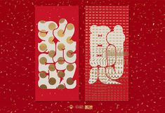 Good luck to Chinese New Year Celebrate Package by wang super sonic Asian New Year, Envelope Design, Red Envelope, Logo Cloud, Chinese New Year Design, New Year Illustration, Red Packet, New Year Designs, Font Art
