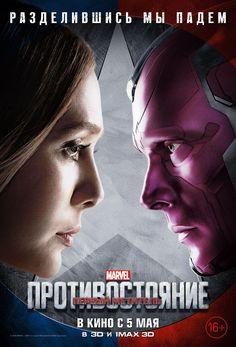 Capitán América: Civil War - BdS - Blog de Superhéroes