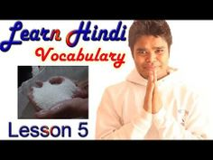 Sugar in Hindi - Learn Hindi Vocabulary ( Food Names in Hindi) 5