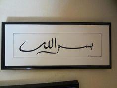 bismillah: In the name of Allah Islamic Calligraphy, Caligraphy, Decoration, Art Decor, Turkish Pattern, Islamic Wall Art, Writing Art, Arabic Art, The Masterpiece