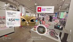 Virtual reality lets Chinese customers shop Macy's New York store on the world's biggest shopping day Technology Posters, Technology World, Digital Technology, Technology Gifts, Technology Gadgets, Transformers, Ecommerce, Vr Application, Virtual Reality
