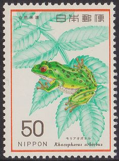 of July Schlegel's Green Tree Frog. Japan Issued on: Series: Nature Conservation Catalog codes: Mi: JP Sn: JP Face Value: 50 ¥ - Japanese yen Printing: Photogravure Print run: Tree Tattoo Side, Side Tat, Pine Tree Tattoo, Tree Tattoo Meaning, Tree Of Life Artwork, Twig Christmas Tree, Willow Tree Tattoos, Green Tree Frog, Stamp Auctions
