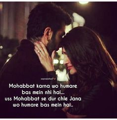 55 Best Love Images Hindi Quotes Poetry Quotes Adorable Quotes