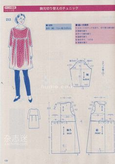 Japanese book and magazine handicrafts, Lady Boutique № 11 dress. Love Sewing, Sewing For Kids, Baby Sewing, Clothing Patterns, Dress Patterns, Apron Patterns, Japanese Sewing Patterns, Diy Tops, Sewing Lessons