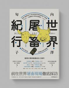 As capas do designer Wang Zhi-Hong