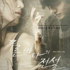 #이민호#actorleeminho#leeminho#李敏镐#legendofthebluesea , Virtual teaser~ fan made pix, cr theB