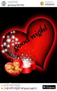 Good Night Couple, Good Night For Him, Good Night Love Quotes, Good Night Prayer, Good Night Friends, Good Night Blessings, Good Night Wishes, Good Morning Good Night, Night Quotes