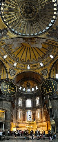 Interior view of the Hagia Sophia, showing Islamic elements on the top ofthe main dome, Turkey. The Hagia Sophia originally built as a Christian church by Roman Emperor Justinian I in Constantinople (aka Istanbul). Architecture Antique, Islamic Architecture, Amazing Architecture, Art And Architecture, Byzantine Architecture, The Places Youll Go, Places To Go, Beautiful World, Beautiful Places
