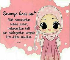 Quote Hijab Muslimah Keren - Jutaan Gambar Islamic Art, Islamic Quotes, Cinta Quotes, Hijab Cartoon, Study Motivation Quotes, Morning Images, Doa, Quran, Allah