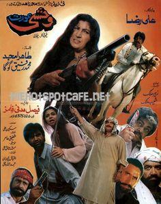 Wehshi Aurat (1995)