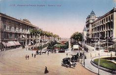 Alexandria - the French Gardens. Lehnert & Landrock ca 1920s   http://www.nilesun.com/