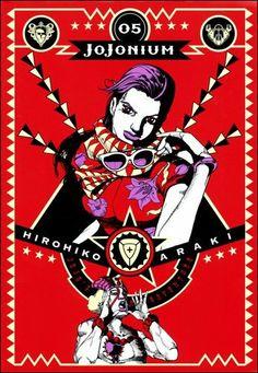 JOJONIUM 5 ジョジョの奇妙な冒険 [函装版] (愛蔵版コミックス)  著/荒木 飛呂彦  #英字