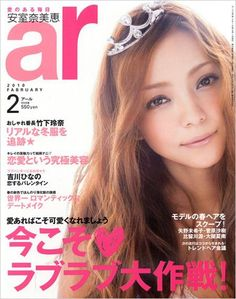 """ar"" by Namie Amuro"