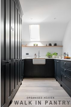 Love being organised? Take it to the next level with a walk-in pantry. The original layout for this custom kitchen didn't include this special area. It was included because it creates a place for everything and helps to keep the everyday clutter and mess out of the main kitchen space. Click to see more of this custom kitchen, made in Surrey. #ShereKitchens #CustomCabinetry #Pantry #Organised Kitchen Cabinet Makers, Kitchen Storage, Kitchen Tile Inspiration, Rustic Kitchen Design, Handmade Kitchens, Pantry Design, Bespoke Kitchens, Custom Cabinetry, Walk In Pantry