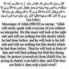 Prophet Muhammad peace be upon him Saw Quotes, Life Quotes, Alhamdulillah, Hadith, Ya Allah Help Me, Peace Meaning, Peace Be Upon Him, The Deed, Islam Religion