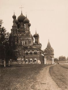 Old Photographs of Russia in 1913