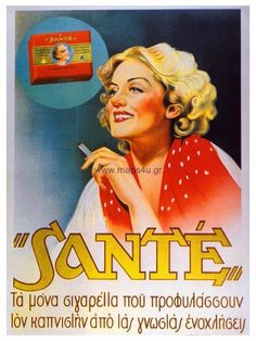 Retro Poster of cigarettes - I wonder , is this Carole Lombardt? Vintage Advertising Posters, Old Advertisements, Vintage Ads, Vintage Images, Vintage Posters, Old Posters, Illustrations And Posters, Travel Posters, Vintage Cigarette Ads
