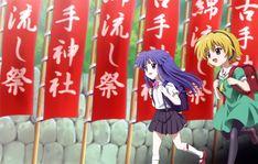 Higurashi no Naku Koro ni (When They Cry) Wallpaper - Zerochan Anime Image Board When They Cry, Bad Art, Crazy Girls, Image Boards, Anime Style, Manga Anime, Crying, Horror, Wallpaper